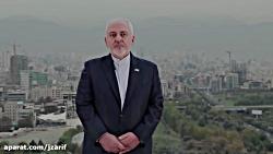 Iran's Message on Trump Sanctions