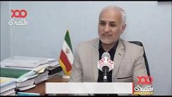 FATF دکتر حسن عباسی