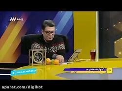 خانمی که رضا رشیدپور را در مسابقه تلفنی شگفت زده کرد