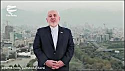 پیام ظریف به ملت ایران: آمریکا پشیمان خواهد شد