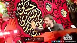 عشق یعنی به تو رسیدن (مداحی اربعین) محمد حسین پویانفر | Urdu English Subtitle