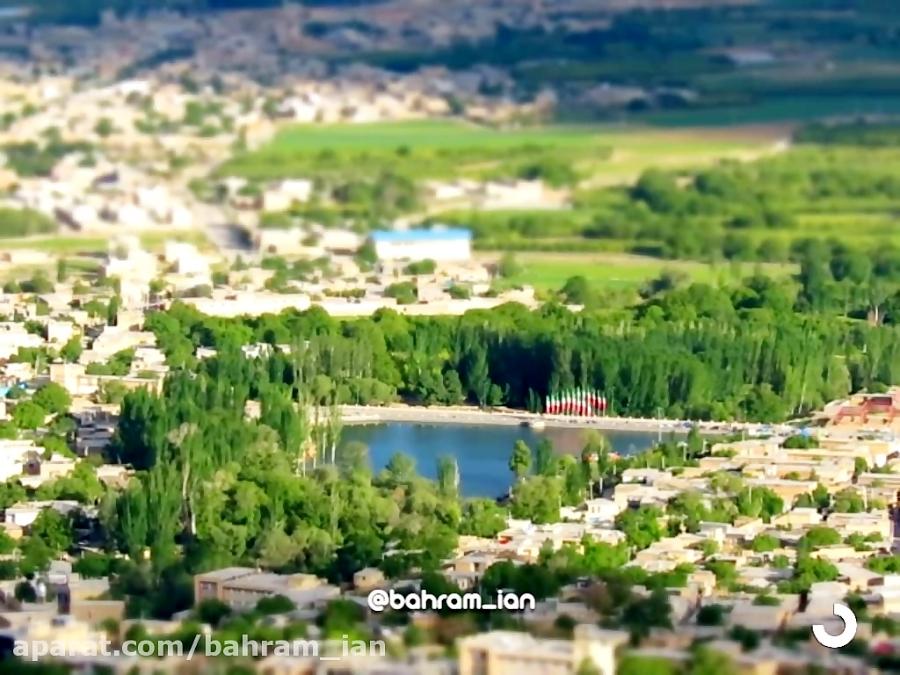 هایپرلپس زیبا از پارک دریاچه سمیرم