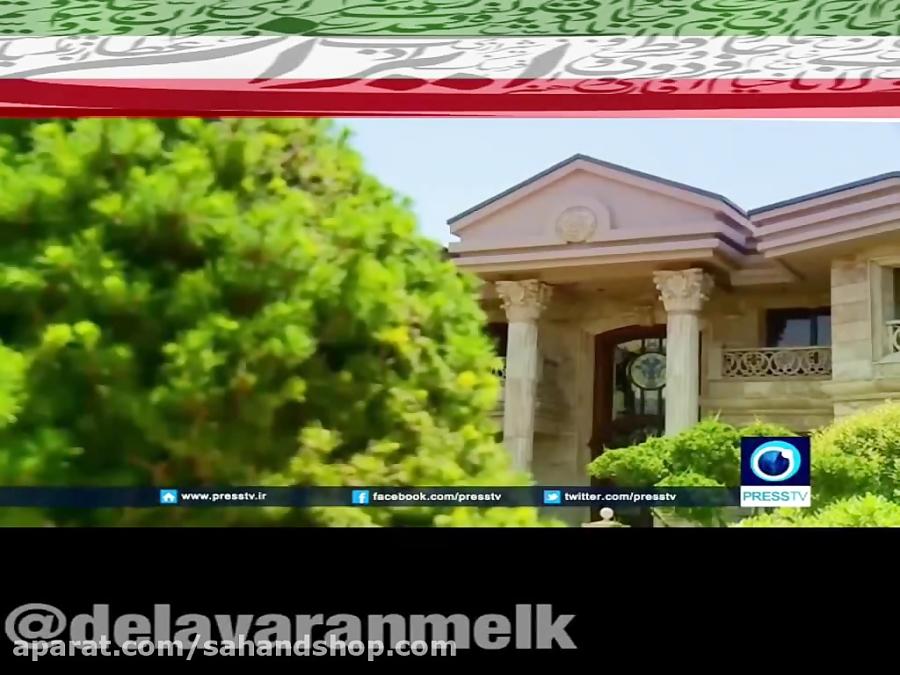 لاکچری ترین ویلاهای شمال ایران