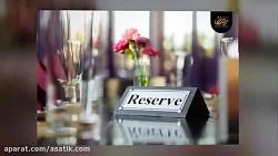 رستوران رمان تهران