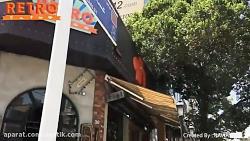 رستوران رترو تهران