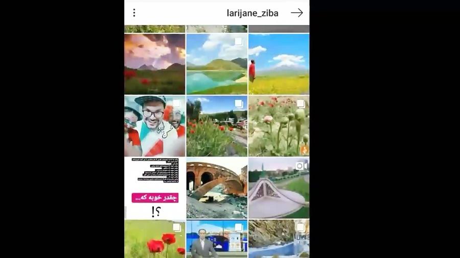 آمل لاریجان، اخبار و تصاویر آمل و لاریجان
