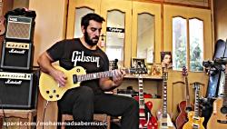 آموزش گیتار الکتریک سبک راک ن رول توسط محم صابر