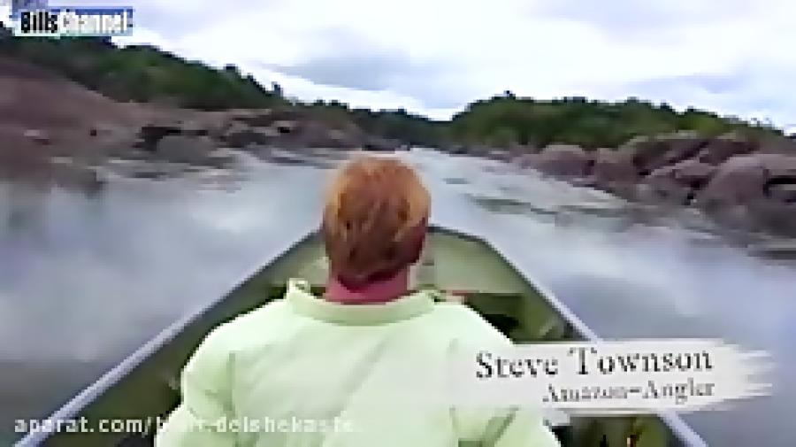 هیولای رودخانه آمازون