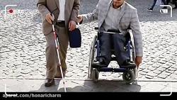مناسب سازی برای معلولی...