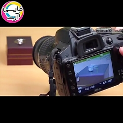 آموزش عکاسی با دوربین های پیشرفته