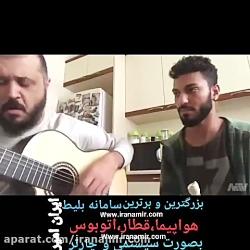 ایشون یکی از بهترین نوازندگان گیتار در ترکیه است