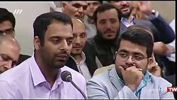 شعرخوانی میلاد عرفان پور در محضر رهبر معظم انقلاب