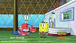 انیمیشن باب اسفنجی: پاتریک :: دوبله (07) | SpongeBob