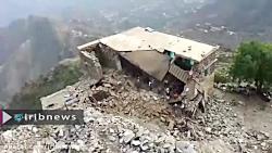 یمن در چهار سال در آتش و خون