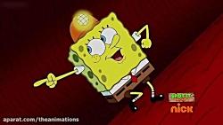 انیمیشن باب اسفنجی: پاتریک :: دوبله (09)   SpongeBob