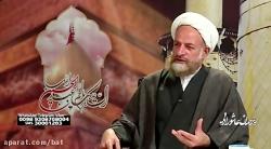 چرا بعد از هزار سال برای امام حسین (ع) گریه می کنید؟