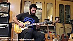 آموزش گیتار الکتریک سبک راک ن رول توسط محمد صابر