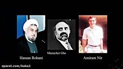 افشاگری جنجالی دکتر حسن عباسی از مذاکرات پنهانی حسن روحانی با اسرائیلی ها