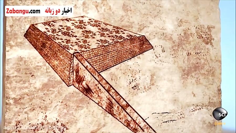 نظریه سطح شیبدار در ساخت اهرام مصر