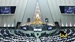 لایحه ی تابعیت فرزندان حاصل از مادران ایرانی و پدران خارجی