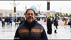 وصف حال و هوای حرم در شب شهادت امام رضا علیه السلام