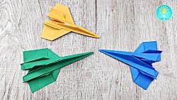 آموزش ساخت موشک کاغذی