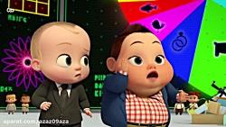 بچه رئیس قسمت 13