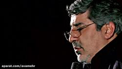 بگذار یک جمله هم از گودال گویم خون گریه ات را -روضه-شب28صفر97-حاج محمد رضا طاهری