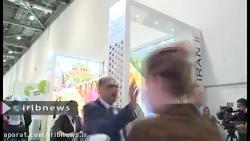 نمایشگاه بین المللی گر...