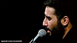 این آقایی که جان عالم به فداش- روضه امام رضا ع-آخر ماه صفر97-کربلایی حسین طاهری