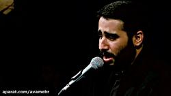 توی این بی کسی ها تنهایی ها یه نفر هست - زمزمه-آخر ماه صفر97-کربلایی حسین طاهری