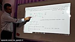 فیلم آموزشی فیزیک | نمو...