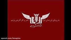 موسسه فرهنگی هنری فرشت...