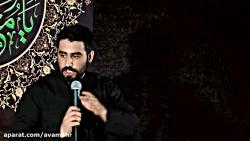 ای جانم به سفره کرامتت جانم به این همه عنایتت-شور-شب 28صفر97-کربلایی حسین طاهری
