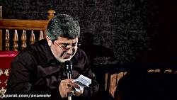 من و جدا شدن از کوی تو خدا - روضه-شب شهادت امام رضا ع-صفر97-حاج محمد رضا طاهری