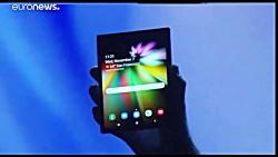 سامسونگ از تلفن همراه هوشمند تاشو با دو صفحه نمایش رونمایی کرد…