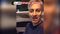 واکنش جالب ارژنگ امیرفضلی به دزدی از ماشینش