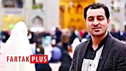 روایت شنیدنی بانوی مسیحی از معجزه امام رضا (ع)+فیلم