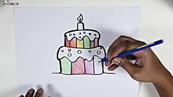 آموزش نقاشی کودکان قسمت 28