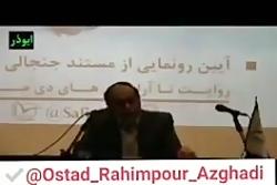 رحیم پور ازغدی خطاب به روحانی: به مردم دروغ گفتید