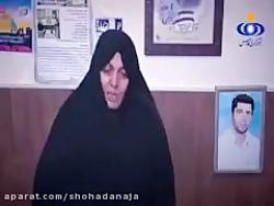 خبر شهادت سید نورخدا مو...