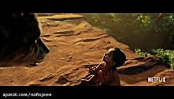 تریلر شماره 2 فیلم Mowgli