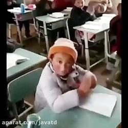 طنز بچه مدرسه ای