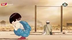 انیمیشن سینمایی مدفن کرم های شب تاب