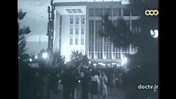 مستند «در برابر طوفان»؛ روایتی از زمان محمدرضا پهلوی (۴)