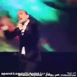 حسن ریوندی رقاص میشود !