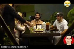 مجموعه بهترین کلیپ های شاد ایرانی 4