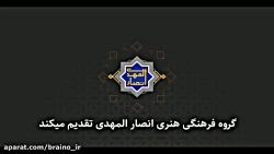 تیزر لوگوی گروه فرهنگی ...