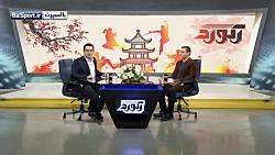گفتگو با تاج در مورد بازی فینال لیگ قهرمانان آسیا