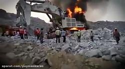 آتش گرفتن بیل مکانیکی